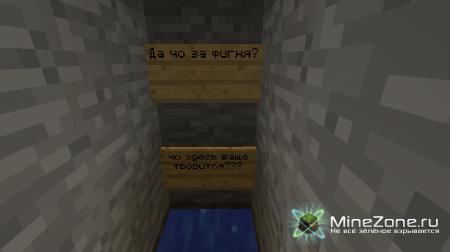 Мир Minecraft [часть 1]