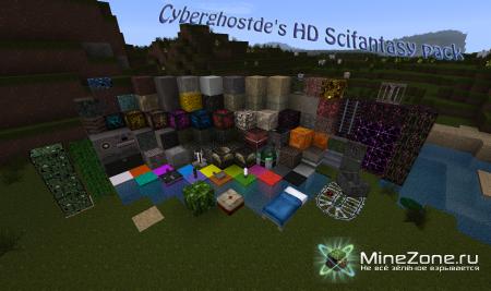 [1.2.4]  [256x] Cyberghostde's HD Scifantasy pack