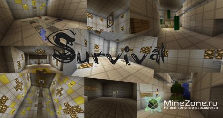 Квест Survival