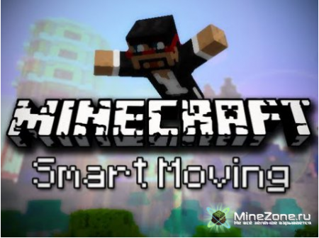 [1.2.4[SMP] Smart Moving v7.3