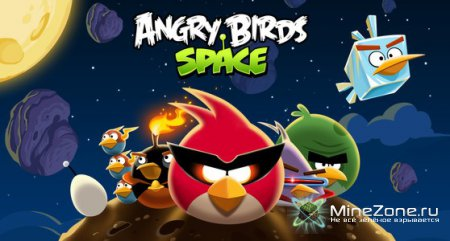 [PC] Angry Birds Space