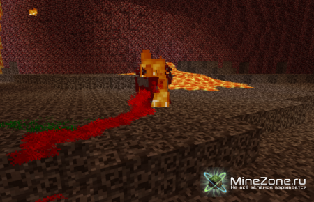 [1.2.4][SMP/SP] Blood Mod v2.8.1