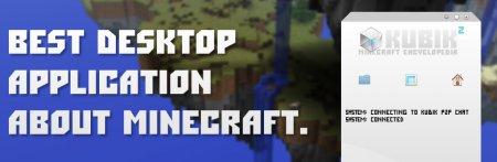 Minecraft Kubik² - вся информация под рукой !