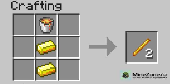 как сделать огненную палку в майнкрафте #9