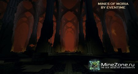 [evenTime]Mines Of Moria