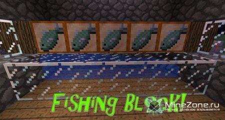 [1.2.5] Fishing Block