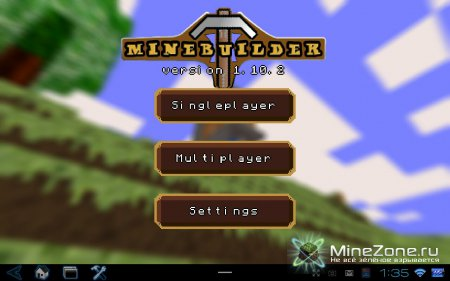 Minebuilder [1.10.2] [ipa/iPhone/iPod Touch/iPad]