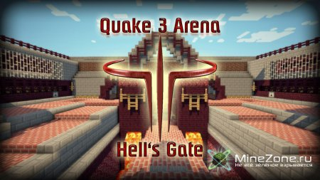 [minecraft-pg5]Quake 3 Arena - Hell's Gate
