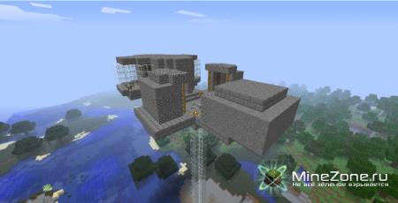[1.2.5] Sky House