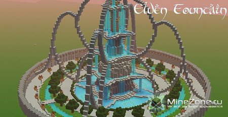 Elven/Imperial Fountain