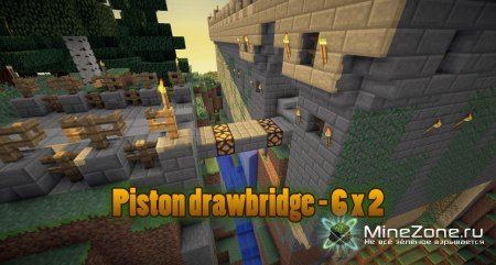[minecraft-pg5] Piston drawbridge - 6 x 2