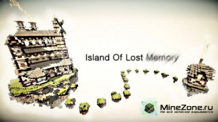 Island of lost memory