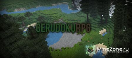[12w17a-1.2.5] [32x] GeruDokuRPG