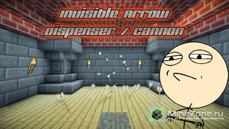 [minecraft-pg5] Invisible Arrow Dispenser / Cannon