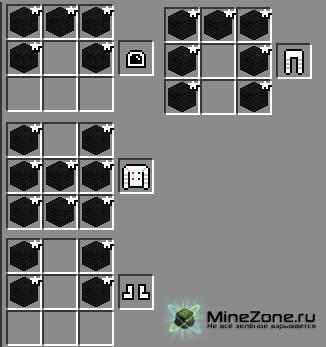 [1.2.5] AstroCraft v1.1