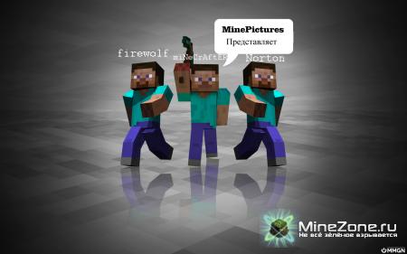 Выживаем в Minecraft! Часть 2 - Как оно не вовремя выросло