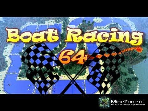 Boat racing 64