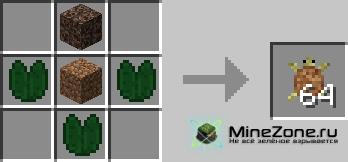 [1.2.5] Flying Turtles v1.0