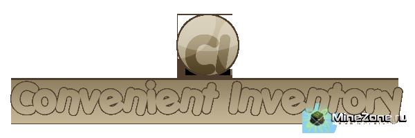 [1.3.2] Convenient Inventory 2.6.2