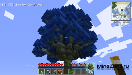 [1.2.5] [SSP/SMP] Huge Trees are Huge v2.1