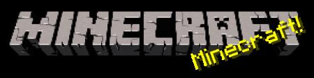 С днём рожденья, minecraft!