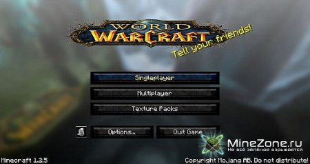 [1.2.5] [128x128] World of Warcraft Texture Pack