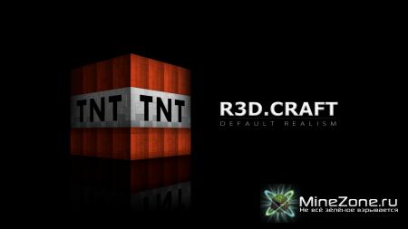 [1.2.5] [32x, 64x, 128x, 256x, 512x] R3D.CRAFT