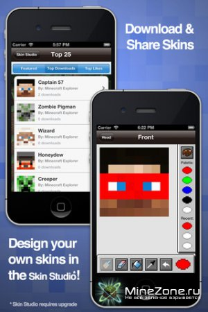 [iPhone, iPod touch, and iPad] Minecraft Explorer Lite