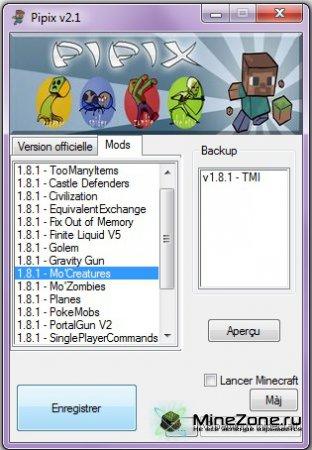 Pipix 2.4 обновленная версия