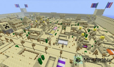 [All versions] Mace v1.11.1 - Random cities generator