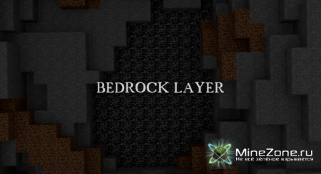[HD] Bedrock Layer
