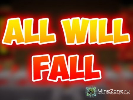 [1.2.5] [SP/SMP] All Will Fall Mod v2.2