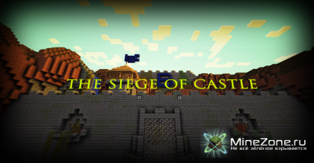 The Siege of Castle pre-view