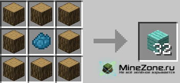 [1.2.5] Colored Wood