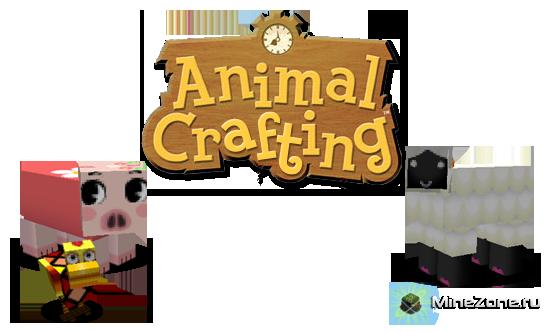 [1.3.1] [64x] Animal Crafting v2