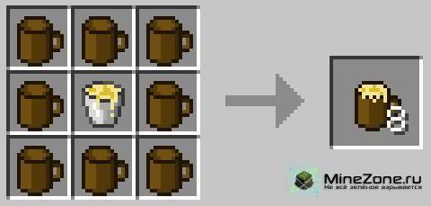 [1.2.5] Beer & Wine Mod v1.2_01