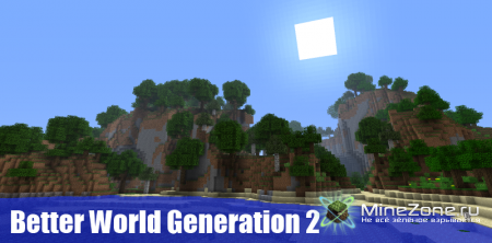[1.2.5] [SSP/SMP] Better World Generation 2 v1.0.2