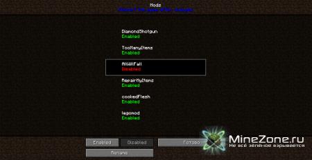 [1.2.5] ModLoader Extension 1.1