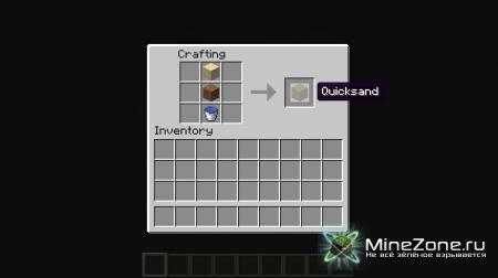 [1.2.5] Quicksand Mod v2.0