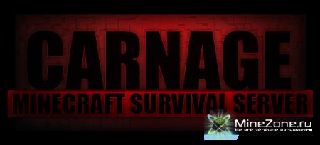Открыт новый Survival сервер!