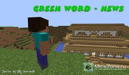 Green World  [Создай свой идеальный мир!] - News
