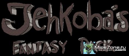 [1.2.5] Jehkoba's Fantasy Pack