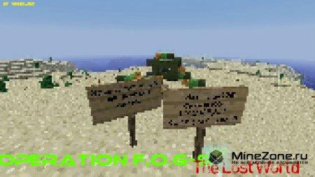 Operation F.O.G-Затерянный мир 1.