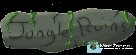 [1.2.5] [16x] Jungle Ruins