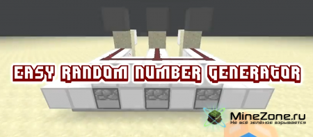 Minecraft Tutorial: Easy Random Number Generator