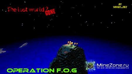 Operation F.O.G-Затерянный мир 2.