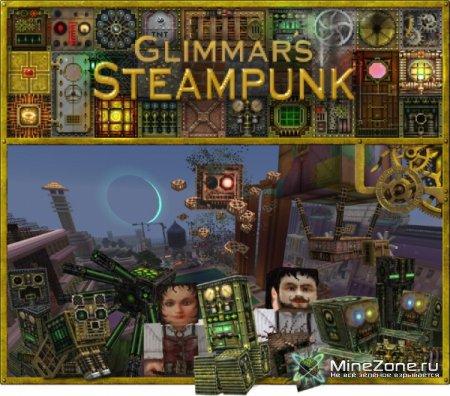 [1.2.5][32px] Glimmar's Steampunk - необычный текстурпак в стиле стимпанка