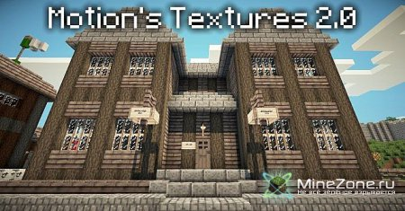 [1.2.5] [16x16] Motion's Textures 2.0!