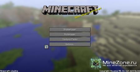 Minecraft Snapshot 12w26a
