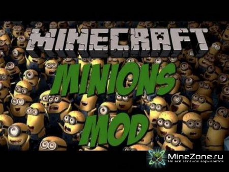 [1.2.5] Minecraft Minions